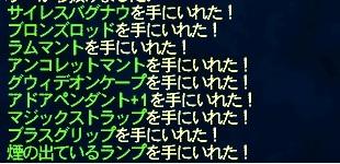 c0048296_19343870.jpg