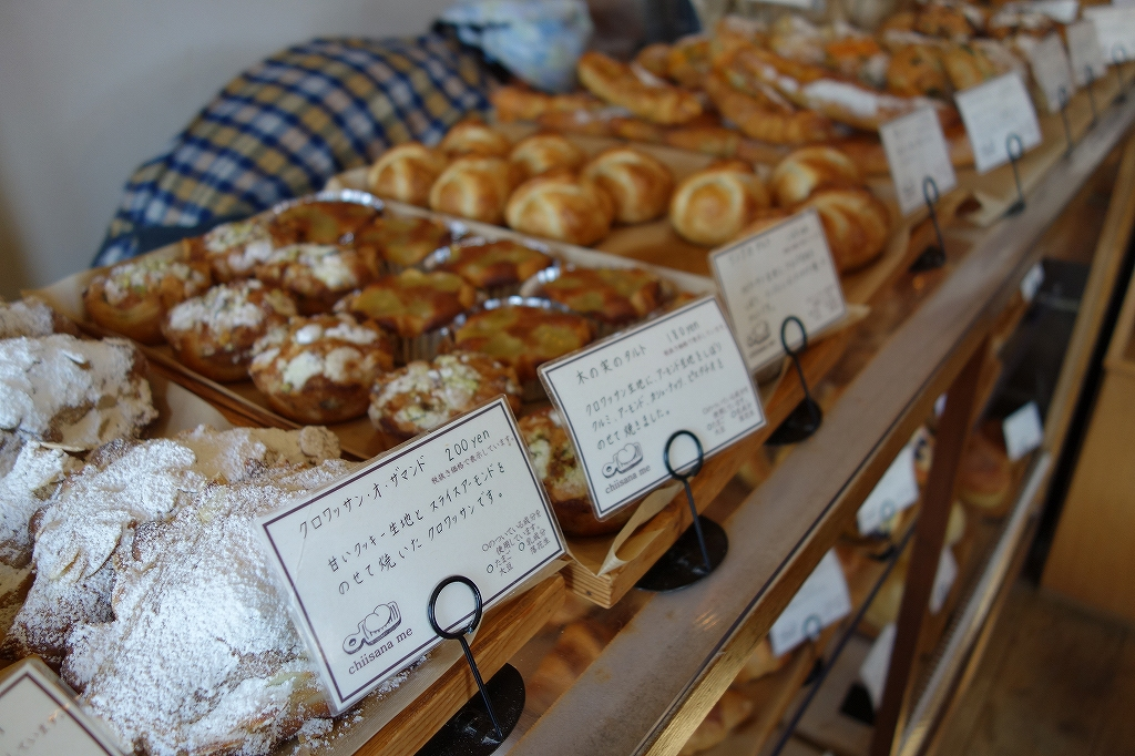 千歳のパン屋さん「ちいさなめ」_f0138096_1284527.jpg