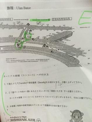 b0127002_2013973.jpg
