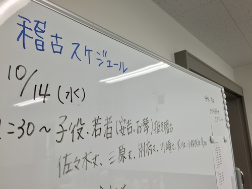 藤山直美さん三田佳子さん主演「かたき同志」にツアーマネジメントで参加します。10月稽古、11月明治座、12月全国巡演の長丁場です。_e0094804_1413025.jpg