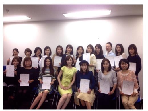 日本パーソナルメイク協会の「パーソナルメイクジュニアアドバイザー」の認定をいただきました_a0213806_09032056.jpg