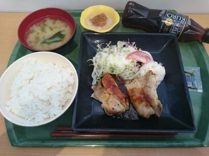 今日の昼食@会社Vol.757_b0042308_12501556.jpg