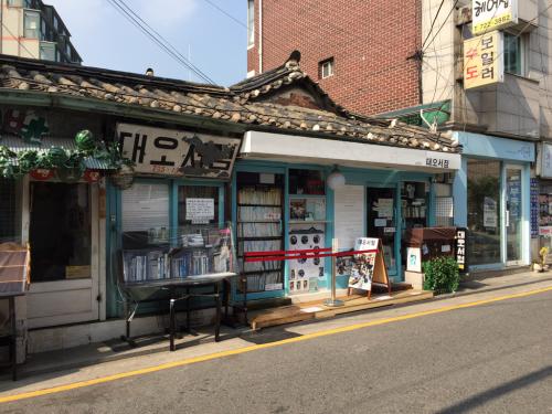 15年SWソウル  4★街歩きは通仁市場から_d0285416_23470718.jpg