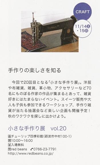 f0082518_16293085.jpg