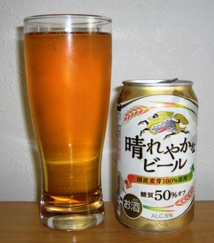 キリン 晴れやかなビール~麦酒酔噺その421~選ぶもの_b0081121_6324018.jpg