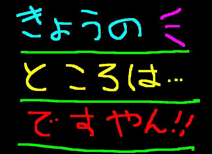f0056935_2118557.jpg