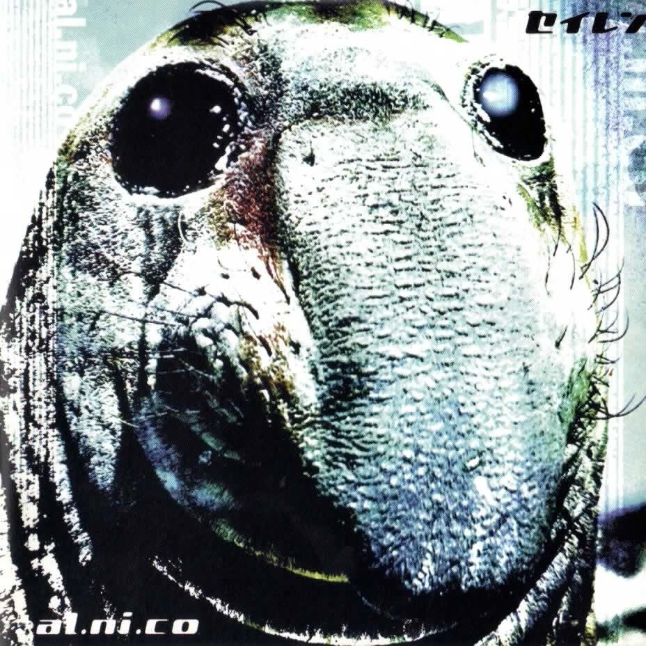 1999年2月26日 NACK5 MIDNIGHT CITY al.ni.co_d0335541_23024661.jpg