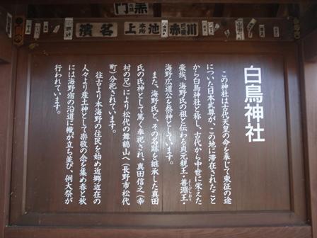 b0080342_1949966.jpg