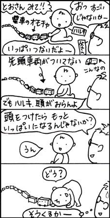e0017844_15202598.jpg