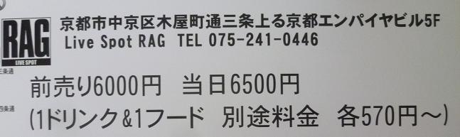 f0181251_18365376.jpg