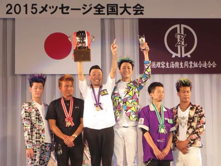 日本一_c0341260_10163356.jpg