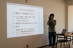 カメラ日和学校/デジタル一眼講座第2回レポート!(10/3)_b0043961_842647.png