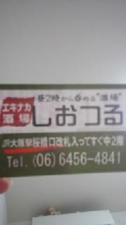 f0200871_0331610.jpg