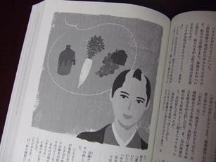 「小説すばる」2015年10月号 集英社_e0182479_15101442.jpg