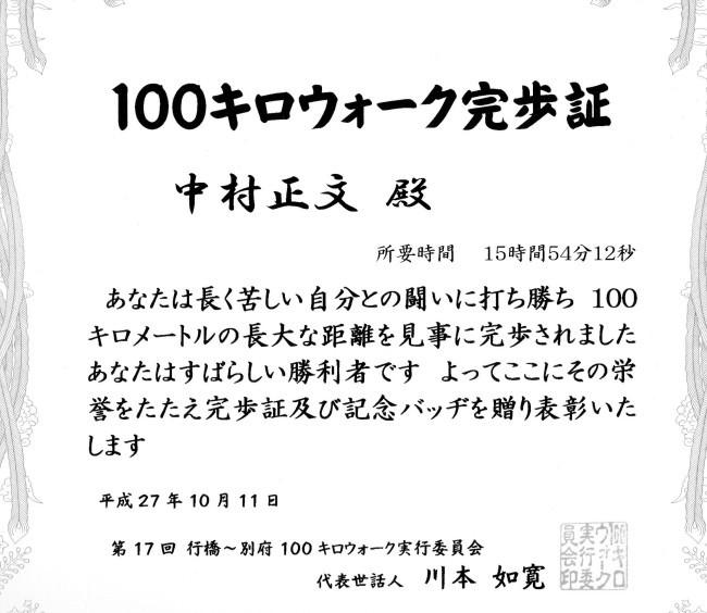 e0294183_15464561.jpg