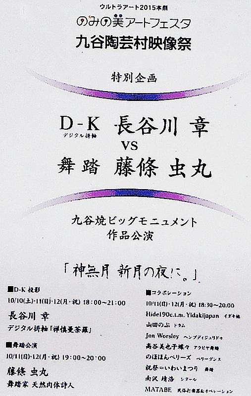 d0329286_75620.jpg