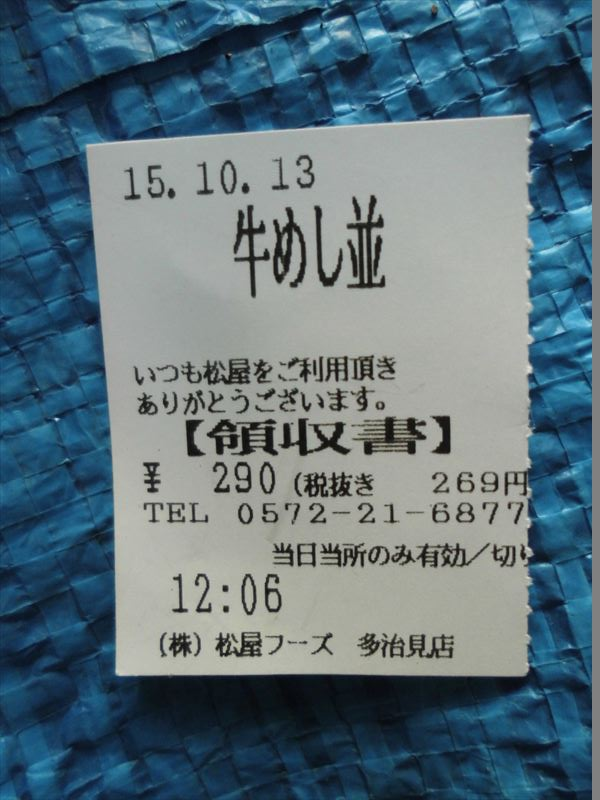 c0108198_1894812.jpg