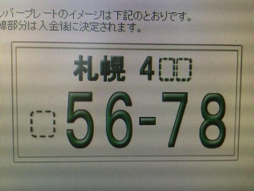 b0127002_18115598.jpg