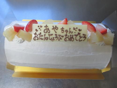 10月15日(火)・・・秋のケーキ_f0202703_4293394.jpg