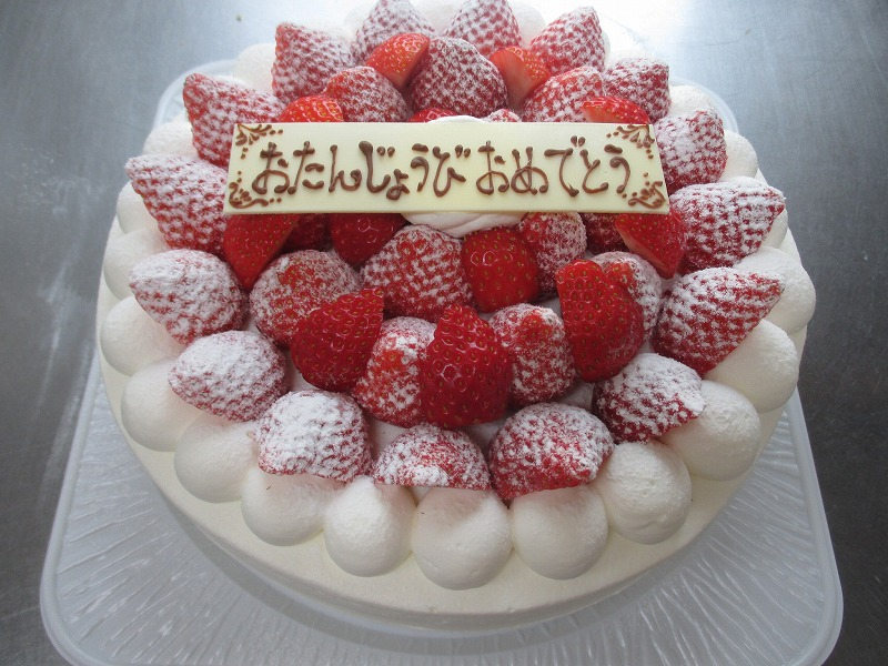 10月15日(火)・・・秋のケーキ_f0202703_4302215.jpg