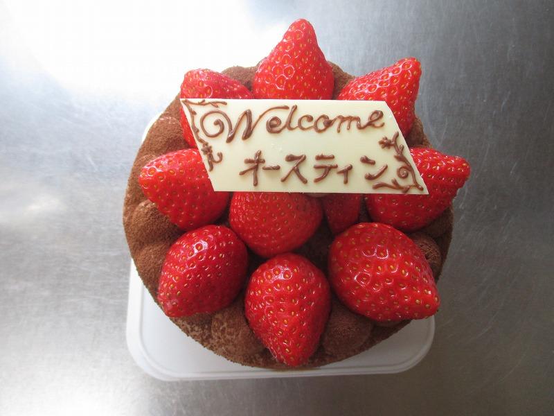 10月15日(火)・・・秋のケーキ_f0202703_4303361.jpg