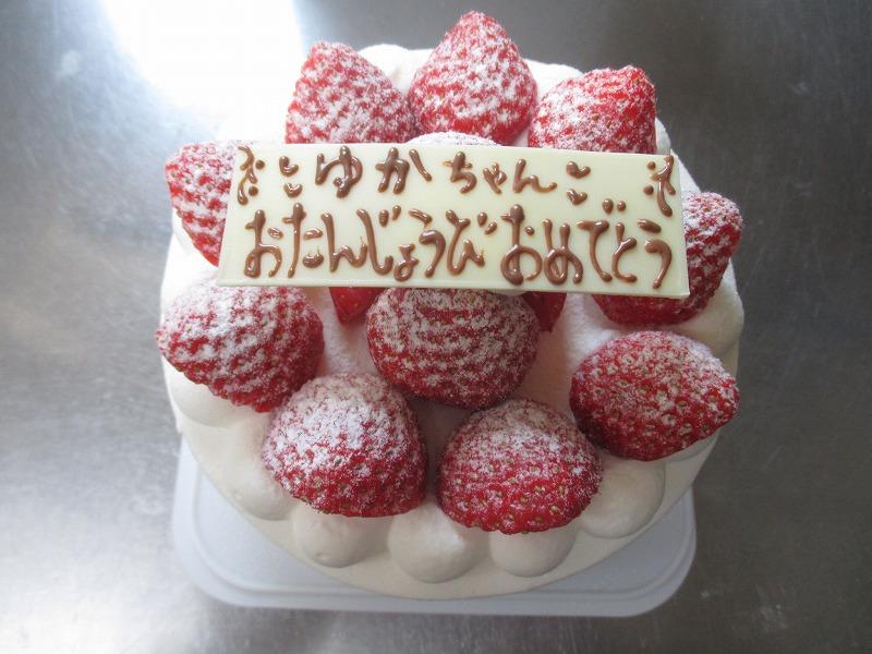 10月15日(火)・・・秋のケーキ_f0202703_4304139.jpg