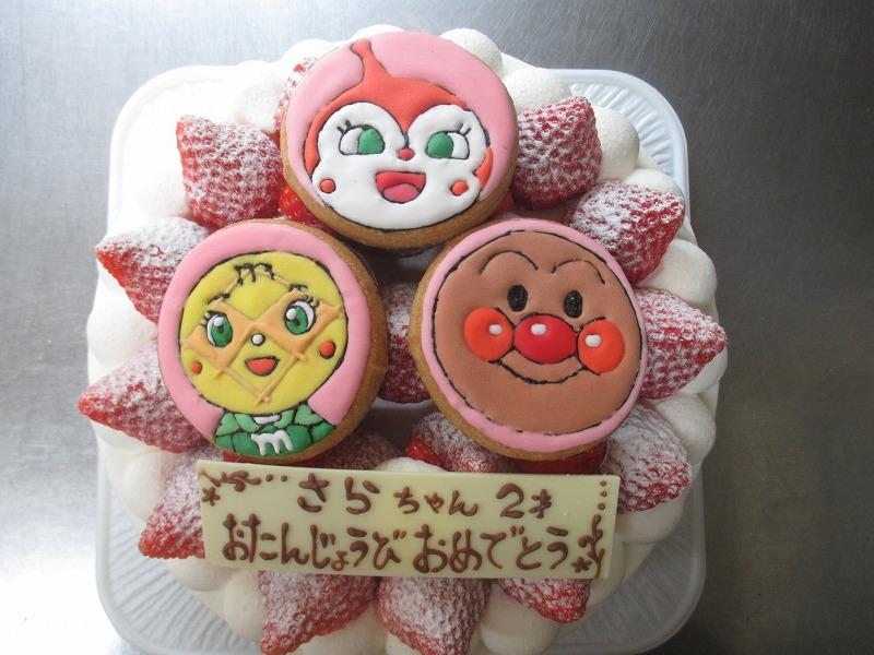 10月15日(火)・・・秋のケーキ_f0202703_4305055.jpg