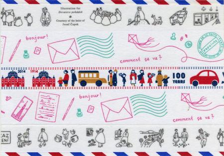 郵便モチーフマステがいっぱいのカード Margaretさんより_a0275527_00210010.jpg