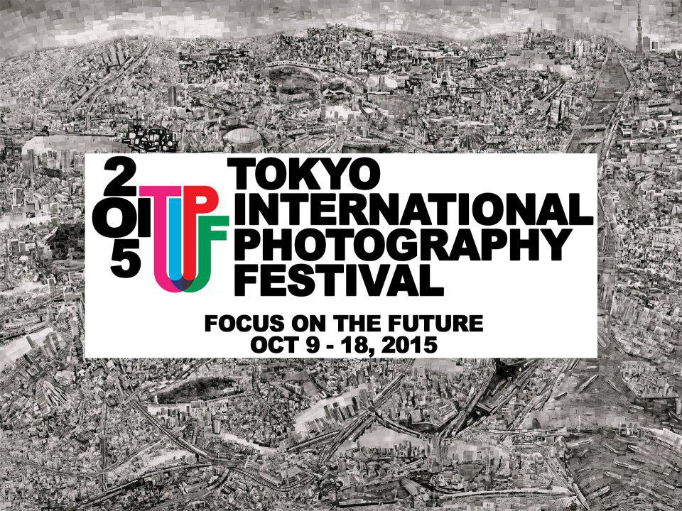東京国際写真祭 2015_b0187229_139412.jpg