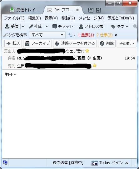 d0337830_00021777.jpg