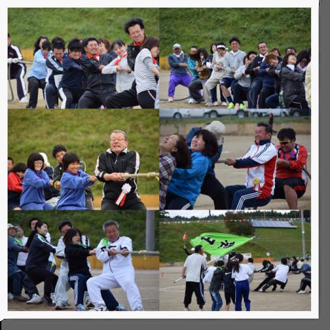 これが村民大運動会なのだ♪_c0259934_09595557.png