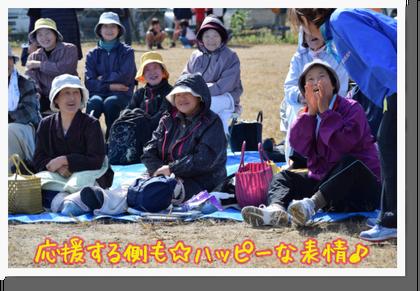 これが村民大運動会なのだ♪_c0259934_10034057.png