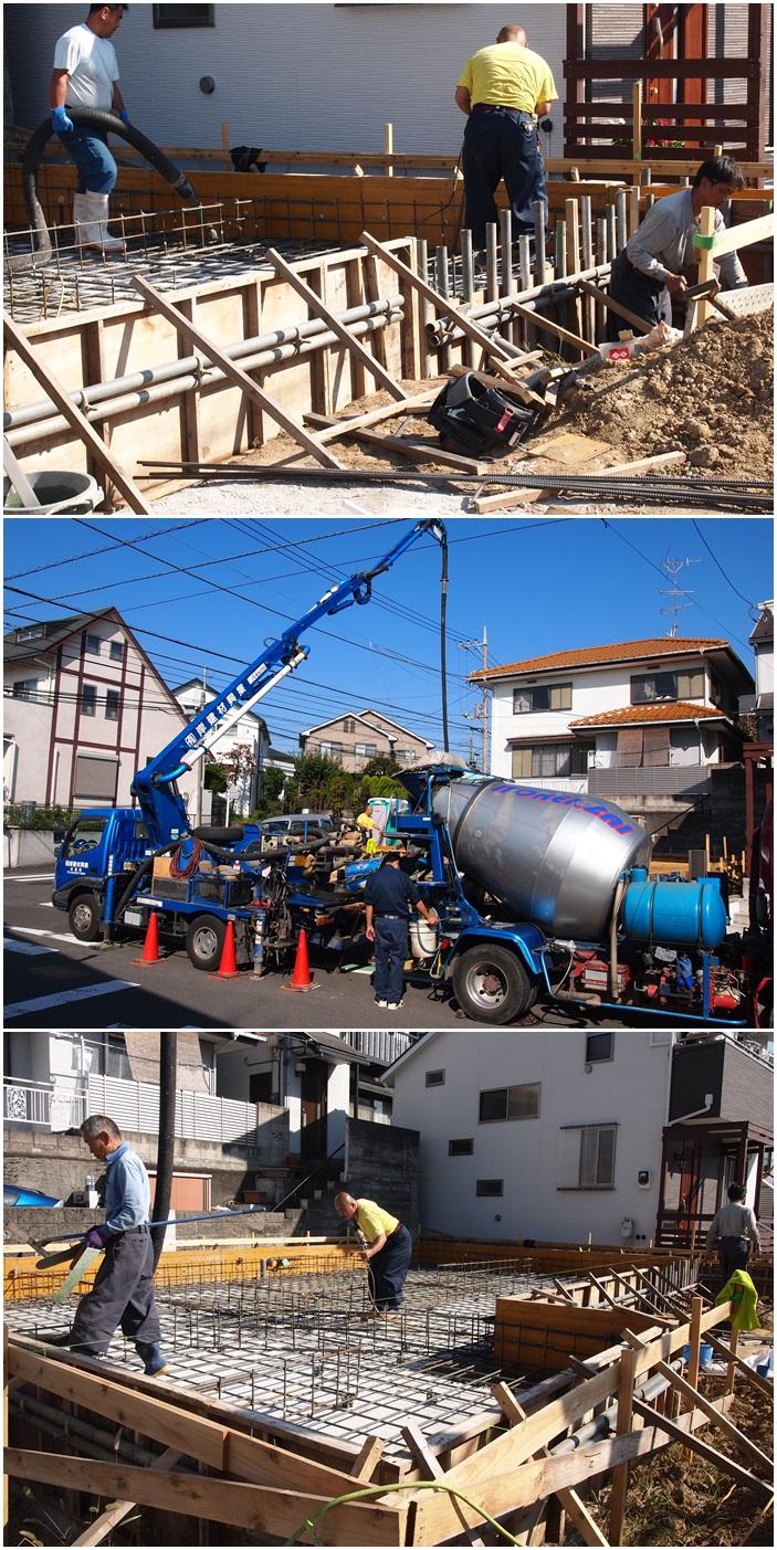 横浜市青葉区の家☆ベタ基礎コンクリート打設_c0152341_832629.jpg