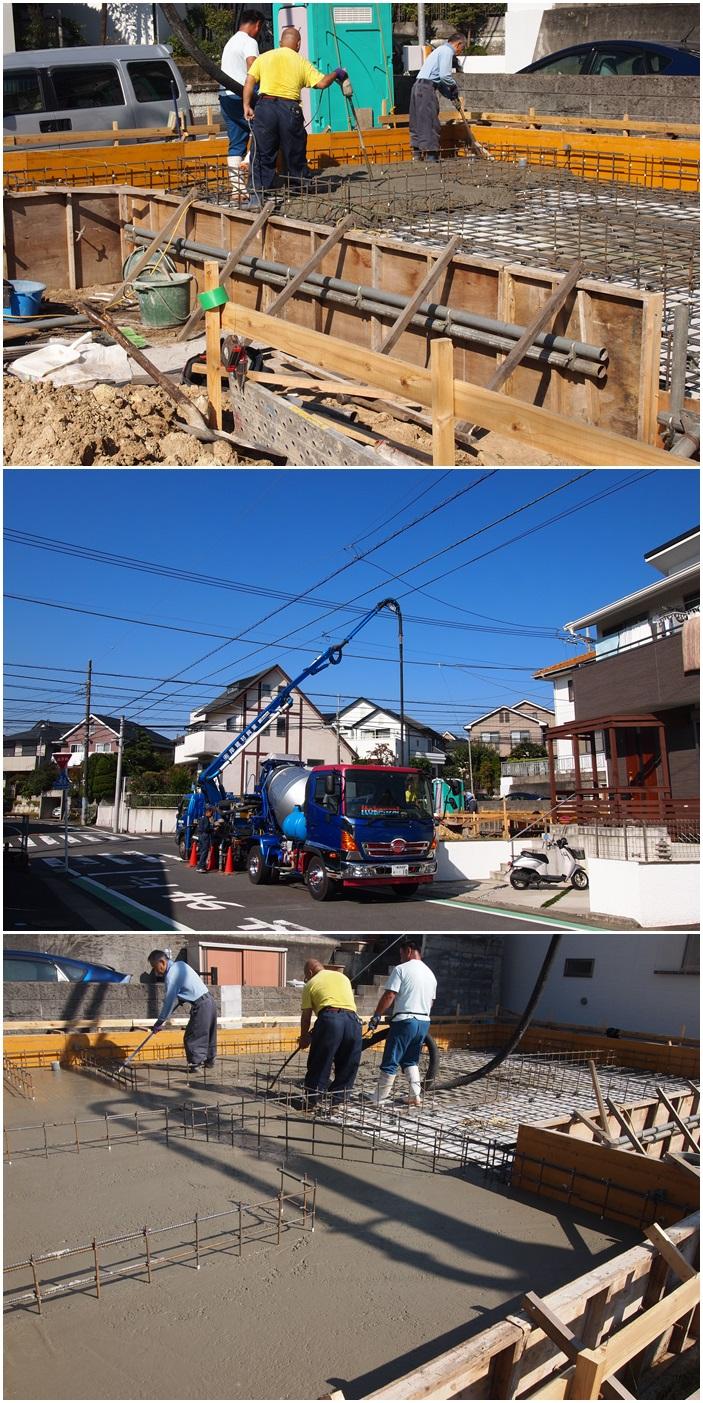 横浜市青葉区の家☆ベタ基礎コンクリート打設_c0152341_835051.jpg