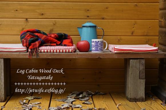 10月の八ヶ岳(1) ~Wood Deckが完成~_a0254243_17395414.jpg