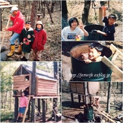 10月の八ヶ岳(1) ~Wood Deckが完成~_a0254243_17412084.jpg