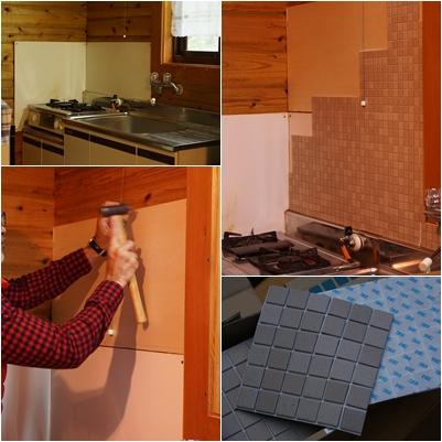 10月の八ヶ岳(2) ~ヤマボウシとキッチンタイルに庭仕事~_a0254243_1814728.jpg