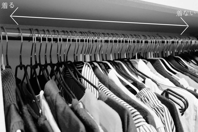 事前の「ざっくり管理法」が役に立つ?時間をかけずに洋服を断捨離する方法