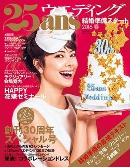 PRESS!!!&NEWS!!!_e0148852_18373078.jpg