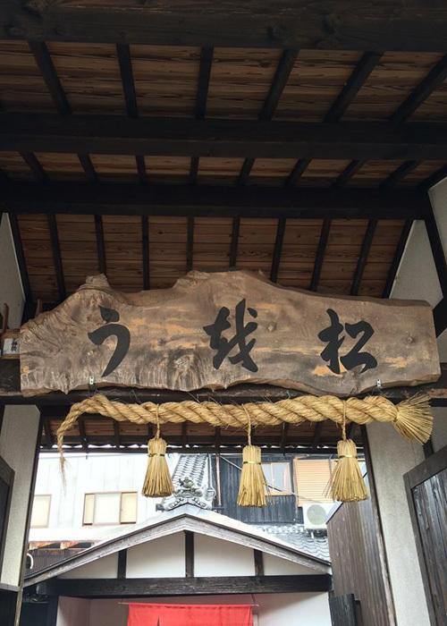 近江牛と松茸。_b0251957_11184244.jpg