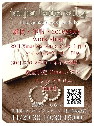 f0330558_18120901.jpg