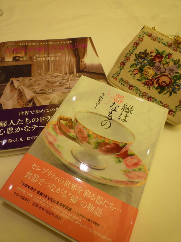今田美奈子先生の 新宿高島屋における40年の集大成「華麗なる薔薇のおもてなし」♡。.゚。*・。♬♪*†_a0053662_17381439.jpg