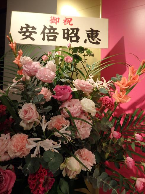 今田美奈子先生の 新宿高島屋における40年の集大成「華麗なる薔薇のおもてなし」♡。.゚。*・。♬♪*†_a0053662_17433399.jpg