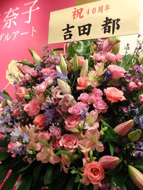 今田美奈子先生の 新宿高島屋における40年の集大成「華麗なる薔薇のおもてなし」♡。.゚。*・。♬♪*†_a0053662_17441981.jpg