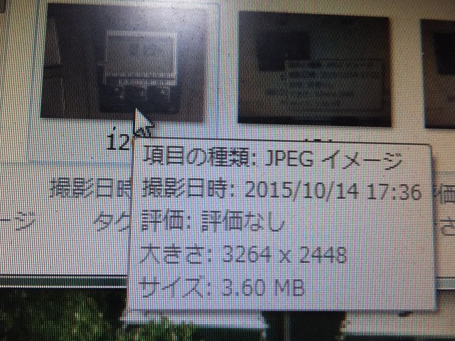 d0335878_18123906.jpg