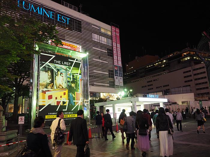 新宿ステーションスクエア_a0144779_2231182.jpg