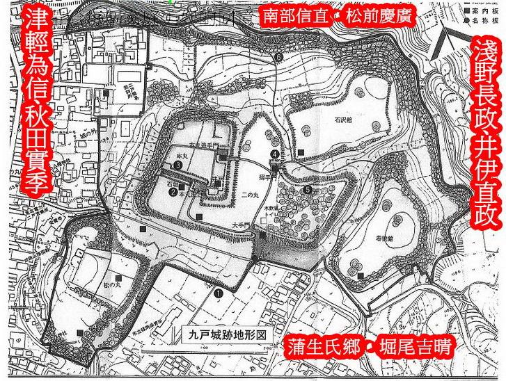 1591 九戶城 二ノ丸的悲劇_e0040579_2005357.jpg