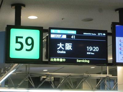 シルバーウィークは またまた東京 シルバーウィーク恐るべしでちゅ・・・(ー_ー)!!_e0123286_20233019.jpg