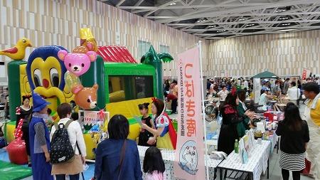 2015ぬまづ福祉祭!_d0050503_934988.jpg