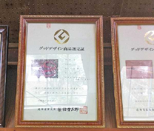 花はさみ&剣山で有名な会社の社長に会いに!_d0339703_14570628.jpg